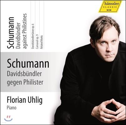 Florian Uhlig 슈만: 피아노 작품 전곡 8집 - 사육제, 다윗 동맹 춤곡 (Schumann: Complete Piano Works Volume 8) 플로리안 우흘리그
