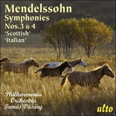 Tamas Vasary 멘델스존: 교향곡 3번 '스코틀랜드', 4번 '이탈리아' (Mendelssohn: Symphonies 'Scottish', 'Italian')