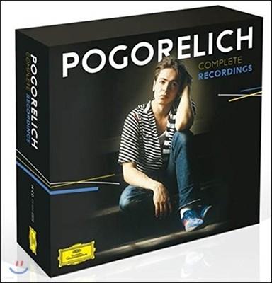 Ivo Pogorelich DG 녹음 전집 (Complete Recordings)