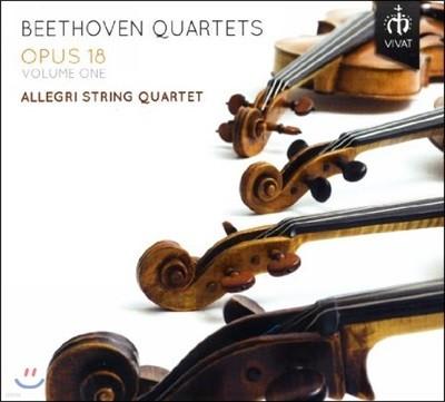 Allegri String Quartet 베토벤: 현악 사중주 1집 (Beethoven: String Quartets Op.18 Vol.1, Nos.3-5)