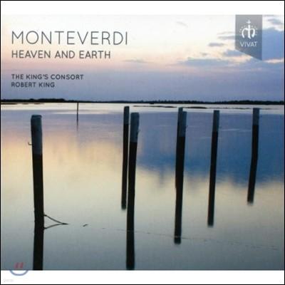 King's Consort 몬테베르디: 하늘과 땅 (Monteverdi: Heaven and Earth)