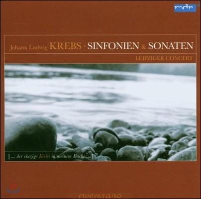 Leipziger Concert 크렙스: 신포니아, 소나타 (Krebs: Sinfonias, Sonatas)
