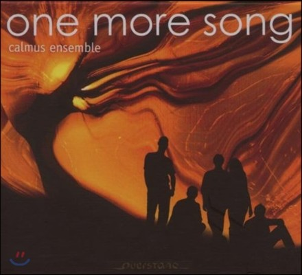 Calmus Ensemble 카르무스 앙상블이 부르는 팝, 클래식 아카펠라 편곡 (One More Song)