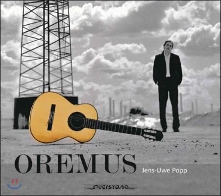 Jens-Uwe Popp 기도- 스페인과 남미의 기타 작품 (Oremus - Tarrega / Mangore / Lauro)