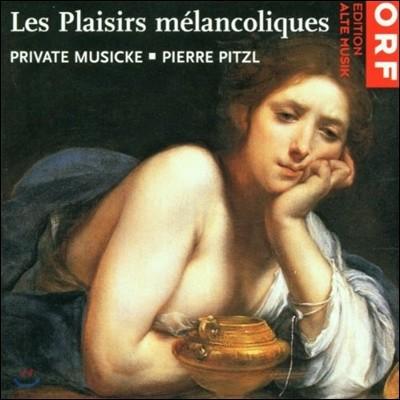 Pierre Pitzl 멜랑콜리한 기쁨 - 비올라 다 감바 작품 모음집 (Les Plaisir melancoliques)