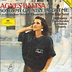 Agnes Baltsa 내 조국이 가르쳐 준 노래 - 아그네스 발챠 (Songs My Country Taught Me)