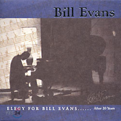 Bill Evans - Elegy For Bill Evans