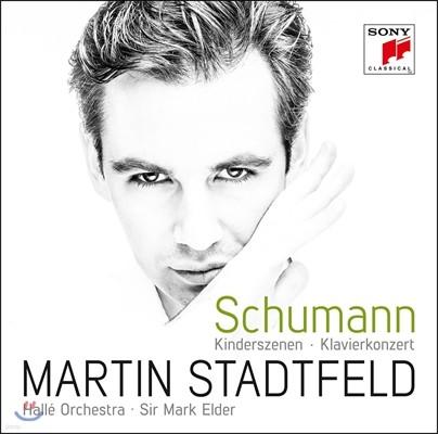 Martin Stadtfeld 슈만: 어린이의 정경, 피아노 협주곡 (Schumann: Kinderszenen Op.15, Piano Concerto Op.54)