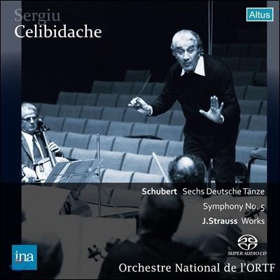 Sergiu Celibidache 슈베르트: 독일 춤곡, 교향곡 5번 / J. 슈트라우스: 작품집 (Schubert: Deutsche Tanze, Symphony / J. Strauss: Works)