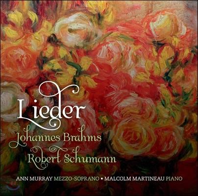 Ann Murray 브람스 / 슈만: 가곡 (Brahms / Schumann : Lieder)