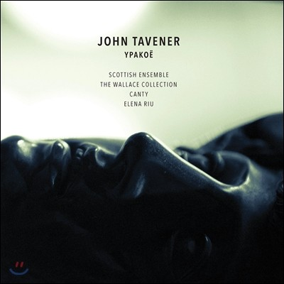 Scottish Ensemble 존 태브너: 이파코에 (John Tavener: Ypakoe)