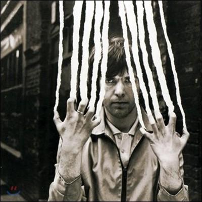 Peter Gabriel - Peter Gabriel 2