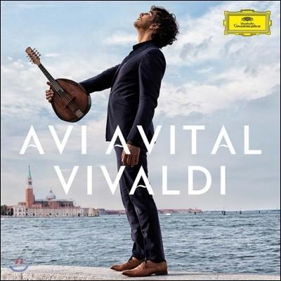 Avi Avital 비발디: 류트 협주곡, 만돌린 협주곡, 사계 중 여름 - 아비 아비탈 (Vivaldi: Lute Concerto, Mandolin Concerto, 'Summer' from 'The Four Seasons')