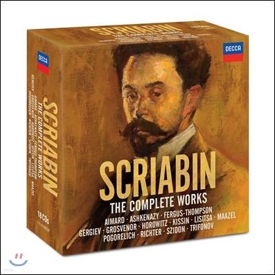 스크리아빈 전집 - 한정반 (Scriabin: The Complete Works)