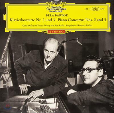 Geza Anda / Frenec Fricsay 바르톡: 피아노 협주곡 2번, 3번 (Bartok: Piano Concerto Nos. 2, 3)