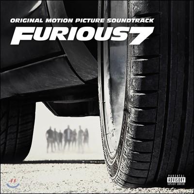 분노의 질주: 더 세븐 영화음악 (Fast & Furious 7 OST by Brian Tyler)