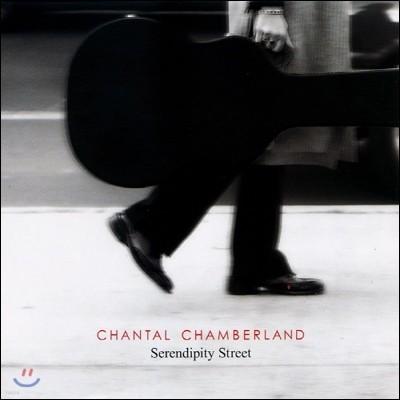 Chantal Chamberland - Serendipity Street [2LP]