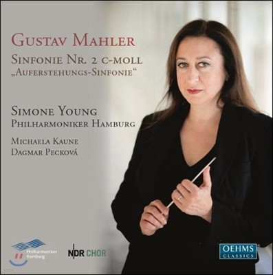 Simone Young 말러: 교향곡 2번 '부활' (Mahler: Symphony No.2 'Auferstehung [Resurrection]')