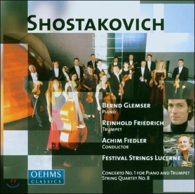 Festival Strings Lucerne 쇼스타코비치: 피아노와 트럼펫 협주곡 1번, 현악 사중주 8번 (Shostakovich: Piano & Trumpet Concerto Op.35, String Quartet Op.110)