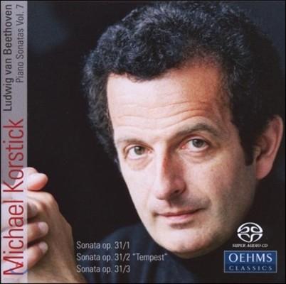 Michael Korstick 베토벤: 피아노 소나타 7집 - 16, 17 '폭풍', 18번 (Beethoven: Piano Sonatas Op.31/1, 2, 3 'Tempest')