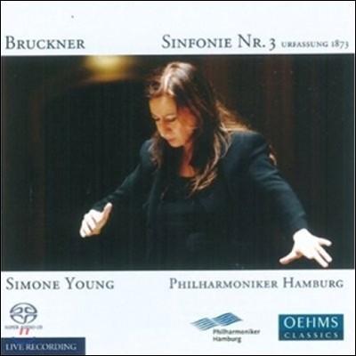 Simone Young 브루크너: 교향곡 3번 - 1873년 버전 (Bruckner: Symphony No.3)