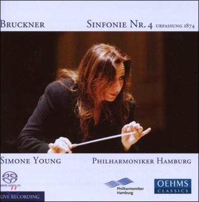 Simone Young 브루크너: 교향곡 4번 '낭만적' - 1874년 버전 (Bruckner: Symphony No.4 'Romantische')