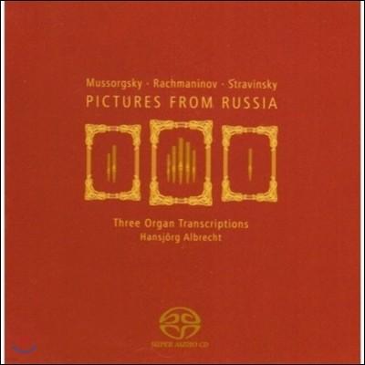 Hansjorg Albrecht 러시아의 그림 - 무소르그스키 / 라흐마니노프 / 스트라빈스키: 오르간 삼중주 편곡집 (Pictures from Russia - Mussorgsky / Rachmaninov / Stravinsky: Three Organ Transcriptions)
