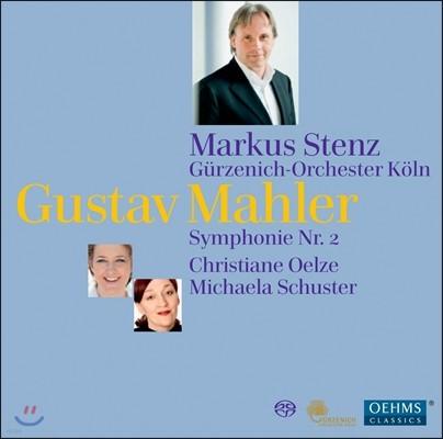 Markus Stenz 말러: 교향곡 2번 '부활' - 마르쿠스 슈텐츠 (Mahler: Symphony No.2 Resurrection [Auferstehung])