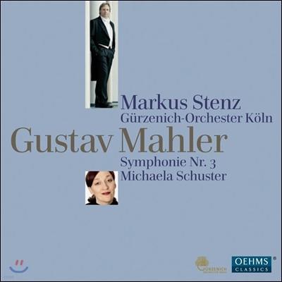 Markus Stenz 말러: 교향곡 3번 - 마르쿠스 슈텐츠 (Mahler: Symphony No.3)