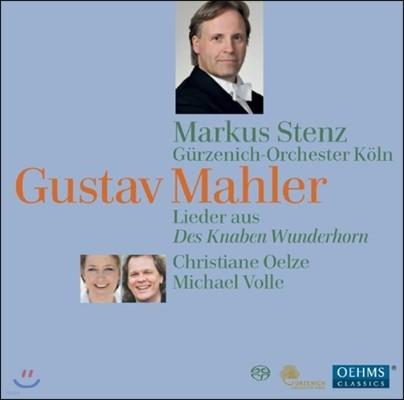 Markus Stenz 말러: 어린이의 이상한 뿔피리 (Mahler: Des Knaben Wunderhorn)