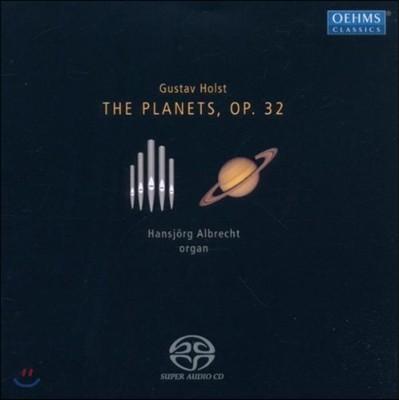 Hansjorg Albrecht 홀스트: 행성 - 오르간 편곡 버전 (Holst: The Planets Op.32)