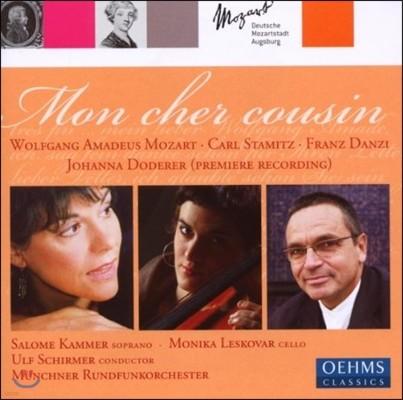 Ulf Schirmer '사랑하는 사촌에게' 아우그스부르크 모차르트 페스티벌 - 모차르트 / 슈타미츠 / 단치 (Mon Cher Cousin - Mozart / Stamitz / Danzi)