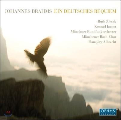 Hansjorg Albrecht 브람스: 독일 교향곡 (Brahms: Ein Deutsches Requiem)