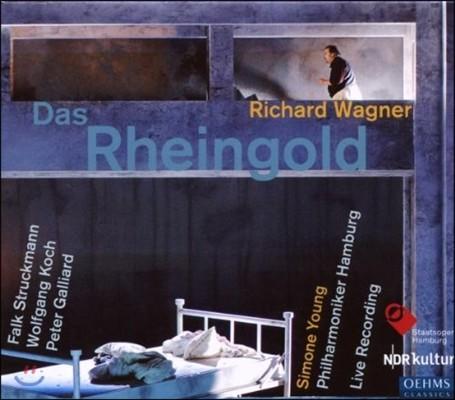 Simone Young 바그너: 라인의 황금 (Wagner: Das Rheingold)