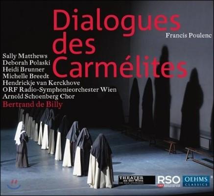 Bertrand De Billy 풀랑: 카르멜 수녀들의 대화 (Poulenc: Dialogues des Carmelites)