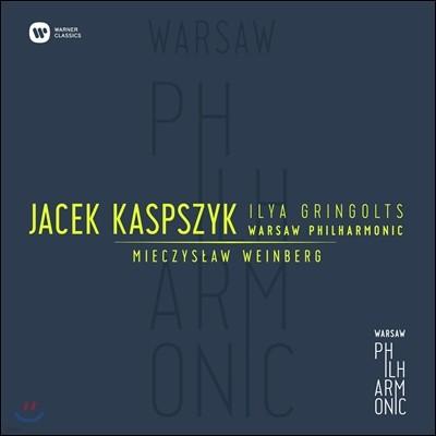 Jacek Kaspszyk 바인베르크: 바이올린 협주곡, 교향곡 4번 (Weinberg: Violin Concerto Op.67, Symphony Op.61)