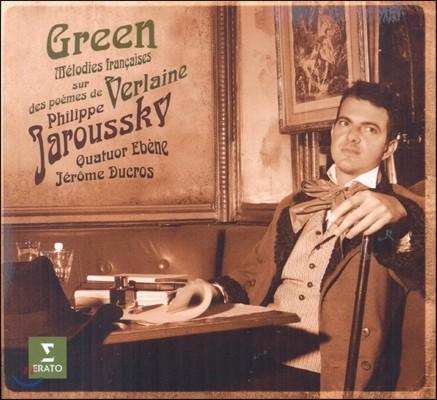Philippe Jaroussky 그린 - 베를렌의 시에 붙인 프랑스 노래 [디럭스 한정반] (Green - Melodies Francaises sur des Poemes de Verlaine)