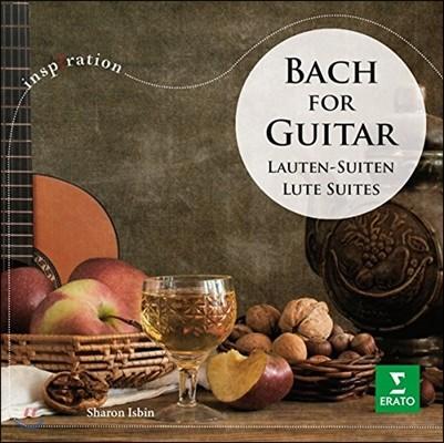 Sharon Isbin 바흐: 기타 작품집 - 류트 모음곡 (Inspiration - Bach For Guitar: Lute Suites BWV1006a, BWV995, 996, 997)