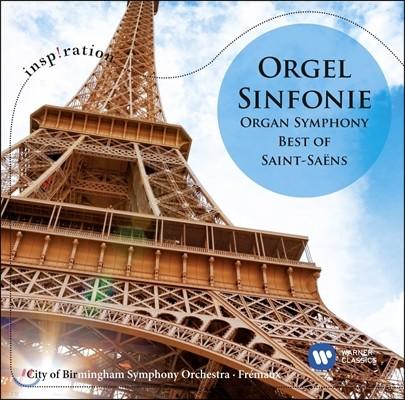 Louis Fremaux 생상: 오르간 교향곡 (Inspiration - Saint-Saens: Organ Symphony)