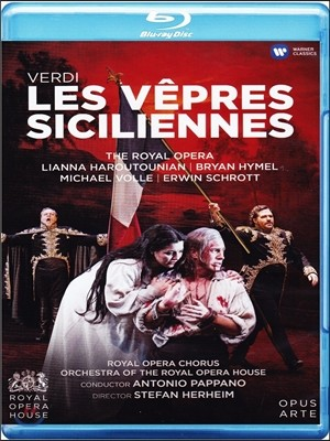 Bryan Hymel 베르디: 시칠리아의 저녁기도 (Verdi: Les Vepres Siciliennes)