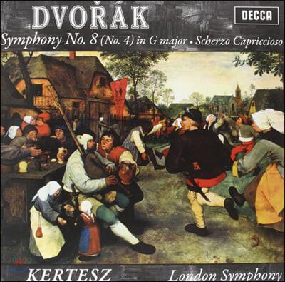 Istvan Kertesz 드보르작: 스케르조 카프리치오조, 교향곡 8번 (Dvorak: Scherzo Capriccioso, Symphony Op. 88) [LP]