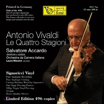 Salvatore Accardo 비발디: 사계 (Vivaldi: Le Quattro Stagioni)
