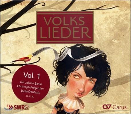 Dietrich Fischer-Dieskau 독일 민요 모음 1집 (German Folk Songs Vol.1)