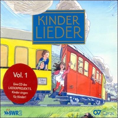 Angelika Kirchschlager 어린이 노래 모음 1집 (Kinderlieder 1 - Exklusive Kinderlieder CD-Sammlung, Vol.1)