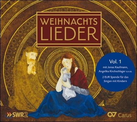 Angelika Kirchschlager, Christoph Pregardien 크리스마스 노래 모음 1집 (Christmas Songs Vol.1)