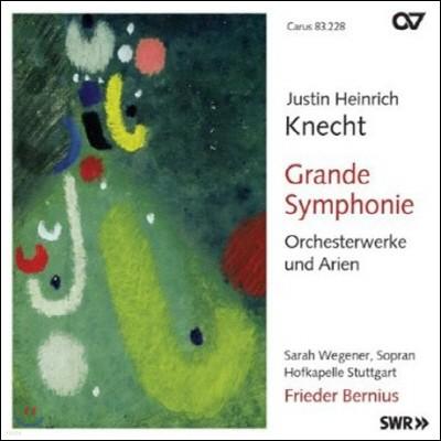 Frieder Bernius 크네히트: 대교향곡, 관현악 작품과 아리아 (Knecht: Grande Symphonie, Orchestral Works and Arias)