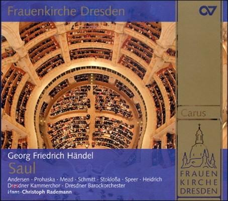 Dresdner Kammerchor 헨델: 사울 (Handel: Saul)