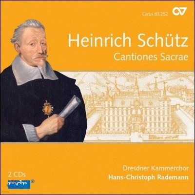 Dresdner Kammerchor 쉬츠: 칸티오네 사크라에 (Heinrich Schutz: Cantiones Sacrae 1625)