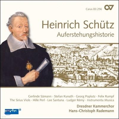 Dresdner Kammerchor 쉬츠: 부활 히스토리아 (Heinrich Schutz: Auferstehungshistorie) 드레스덴 실내 합창단