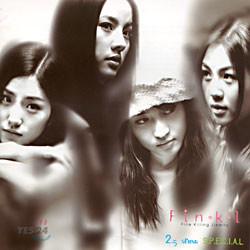 핑클(Fin.K.L) 2.5집 - Special